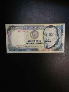 Peru 10000 Soles 1981 issue