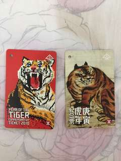 2010 虎年庚寅港鐵纪念票 Commemorative ticket for 2010 Year of Tiger