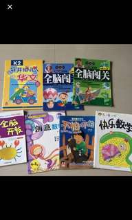 Set of 7 Chinese activity books