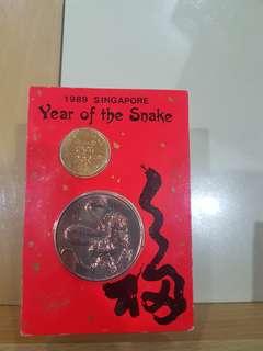 1989 Singapore Year Of Snake