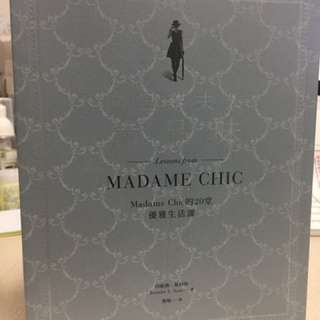 Madame chic 優雅生活課 jennifer L.Scott