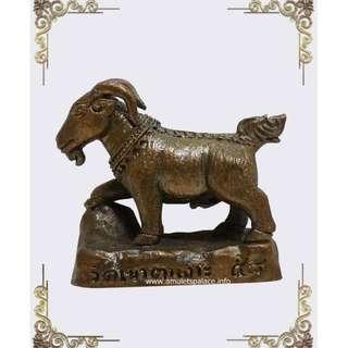 Phaya Pet Mahalap (Goat)