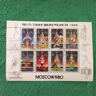 North Korea souvenir block of Olympic Stamps 1980