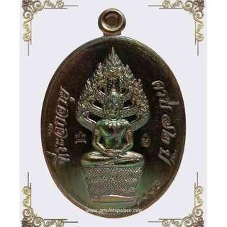 Rian Phra Naprok