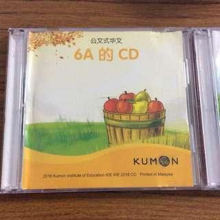 Kumon chinese 6A, 7A (CD1.2.3)