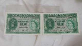 香港政府1959年舊錢幣