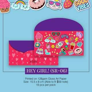 Sampul Duit Raya- Hey Girl SR06
