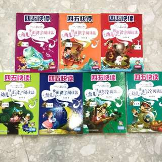 Learning Chinese Character Book set
