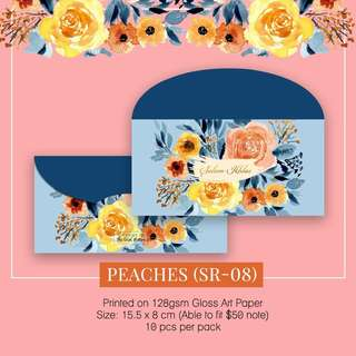 Sampul Duit Raya - Peaches SR08