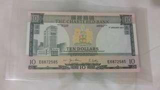 渣打銀行1977年舊錢幣