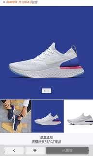 Nike Epic React Flyknit 2018年 《經典紅白藍香港已售罄》澳洲即場錄影購買