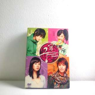 Princess Hour (Goong) DVD