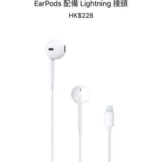 Apple lightning 原裝耳筒