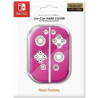 Nintendo Switch - JoyCon Cover(Pink)