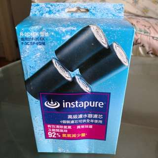 Instapure濾芯