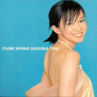 Fann Wong - Missing You