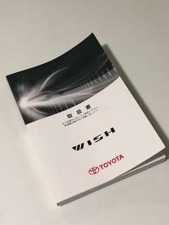 Toyota Wish Owner's Manual Handbook