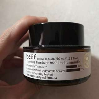 Belif The True Tincture Chamomile Mask