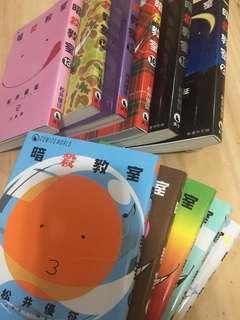 暗殺教室 8-21卷(缺17,20)天下出版社中文版 送台灣版第7卷