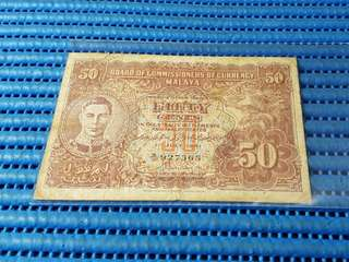 1941 Board of Commissioners of Currency Malaya 50 Cents Note A/38 927565 Banknote Currency