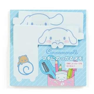 Cinnamoroll 玉桂狗杯緣Memo紙 (日本製)