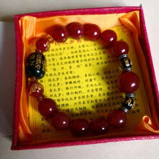 Bracelet 12mm