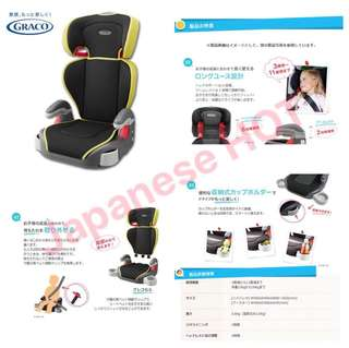 💯日本 🇯🇵Graco 兒童汽車坐椅