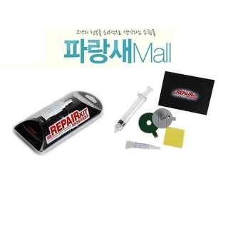 韓國 出品 , 玻璃專用修補套裝