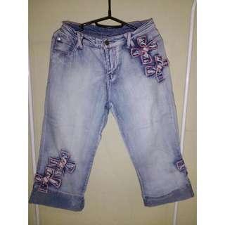 Celana Jeans Pita