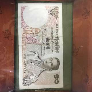1969 Thailand 10 Baht Replacement Note