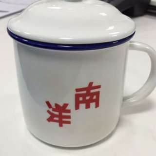 Nanyang Cup - Last 3 pieces