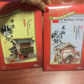 Chinese building model / 3D puzzle
