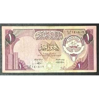 Kuwait 1980 - 1991 1 dinar F
