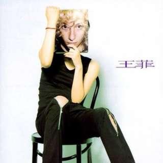 王菲 CD