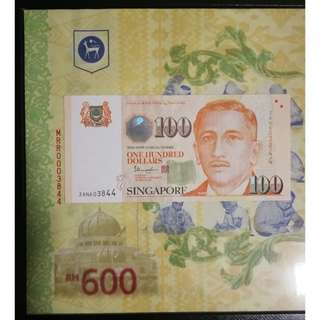 Single RM600 Malaysia Bank Note with $100 Dollar
