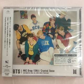 BTS Jpn. Single Crystal Snow