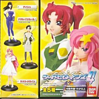Gundam Seed Destiny Gashapon Trading Figures Heroines 4 Pvc Anime Lacus Clyne