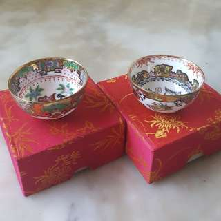 Miniature Chinese Porcelain Bowls - 2 pcs