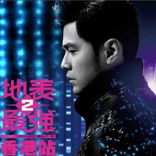 4 x Jay Chou 周杰倫 演唱會 16/03 Hong Kong concert Mar 16