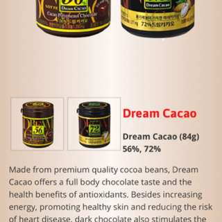 Lotte Dream cacao 72% 56%