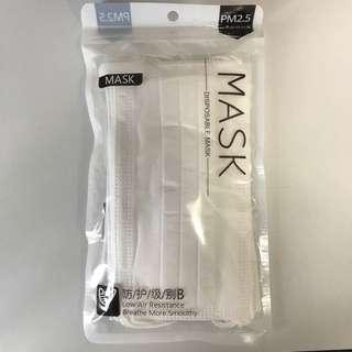 8pcs Disposable Mask (PM 2.5)
