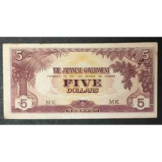 Malaya Japanese Occupation $5 1942-1945 Singapore JIM WWII