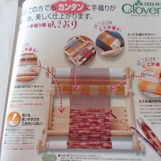 Clover Weaving Loom