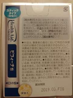 森下仁丹益生菌 (購自 日本)