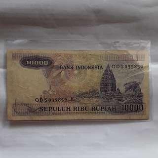 Uang 10.000 gamelan