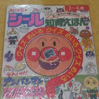 Anpanman 麵包超人書 (請自行出價,價啱先覆你)