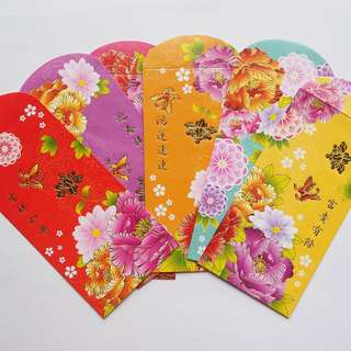 Set of 6 Ang Pow envelopes