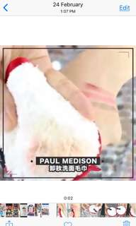 Paul medison 卸妝洗面毛巾 1盒2塊
