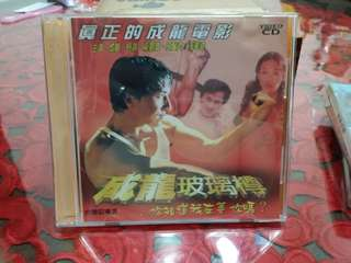 成龙 VCD Series