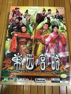 TVB Drama 东西宫略 Queens or Diamonds & Hearts